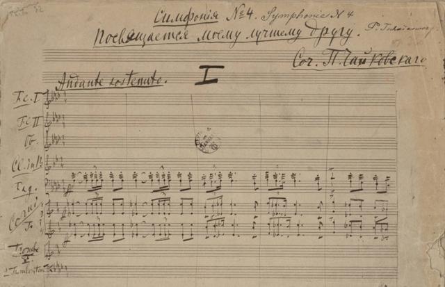 tchaik4 manuscript 1.png